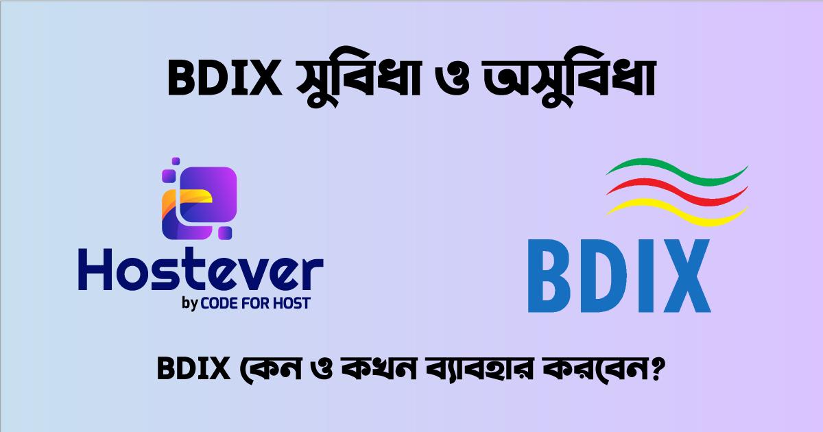 bdix hostever