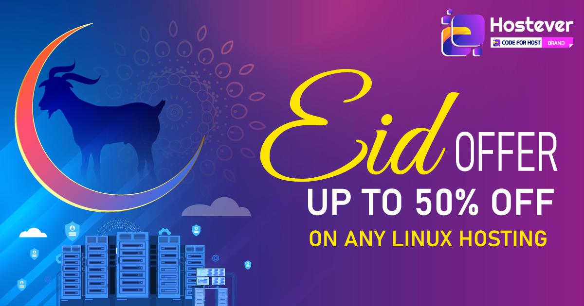 Eid al Adha OFFER 2021 50 Off on Hosting 99 Domain